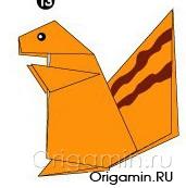 оригами белка из бумаги