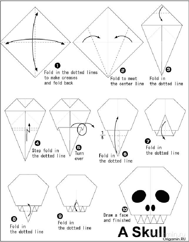 череп из бумаги