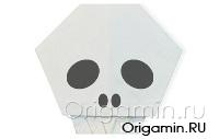 оригами череп из бумаги