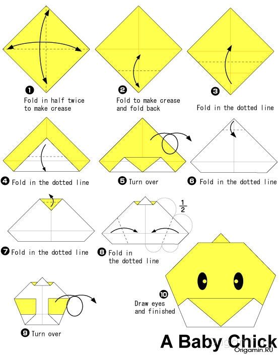 Оригами для детей схемы начинающих