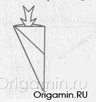 оригами коготь из бумаги