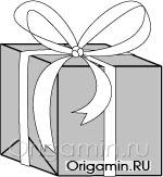 оригами кубик из бумаги