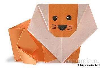 оригами лев из бумаги