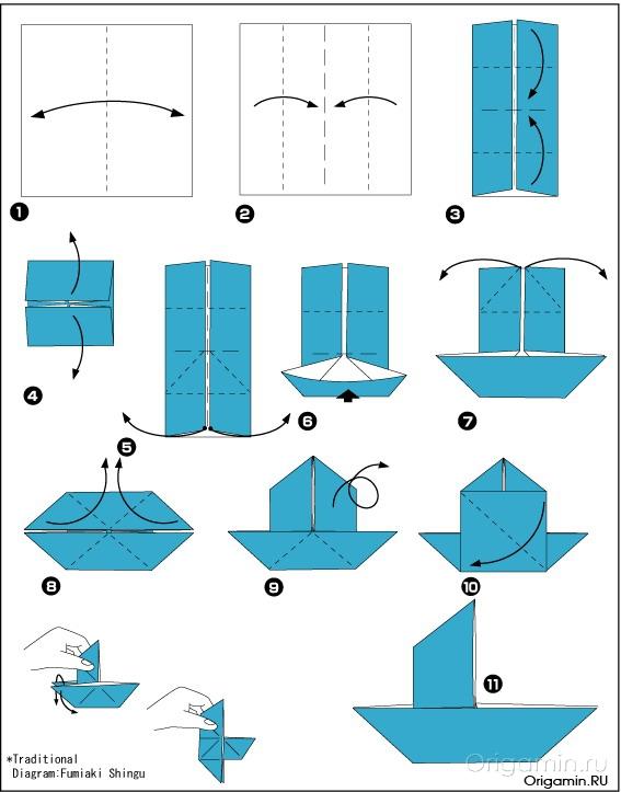 Оригами я из бумаги