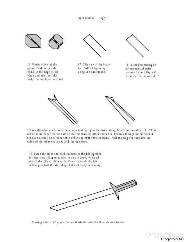 Поделка из оригами. как делать