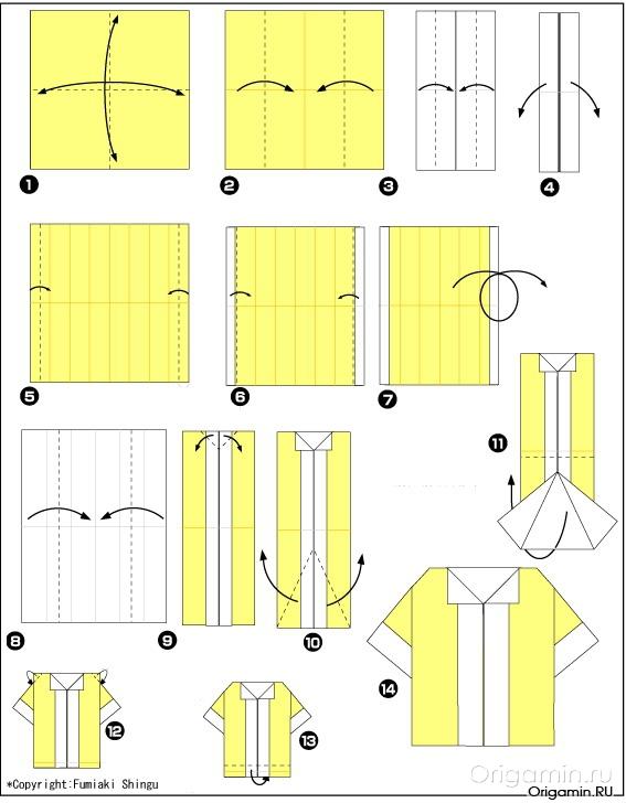 Пошаговое оригами открытка