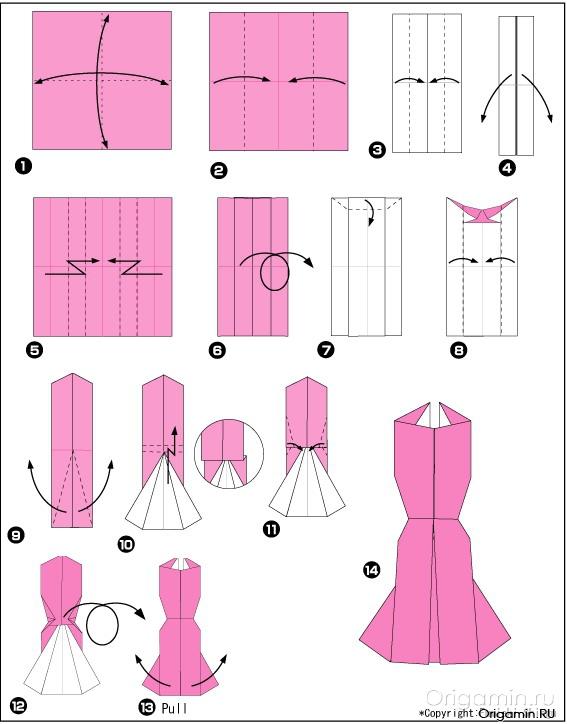 Платье оригами из бумаги своими руками