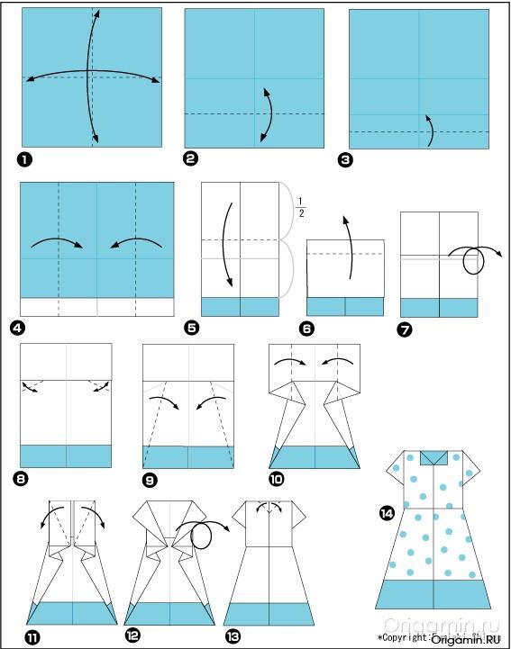 Утро прикольные, схема оригами для открытки
