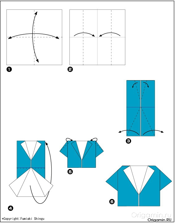 Открытки целую, оригами открытка папе