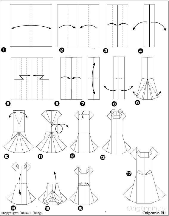 Открытки оригами делать