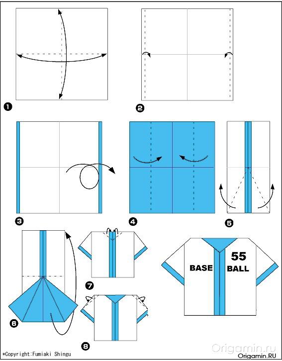 Открытки оригами из бумаги для детей, новым годом внутри