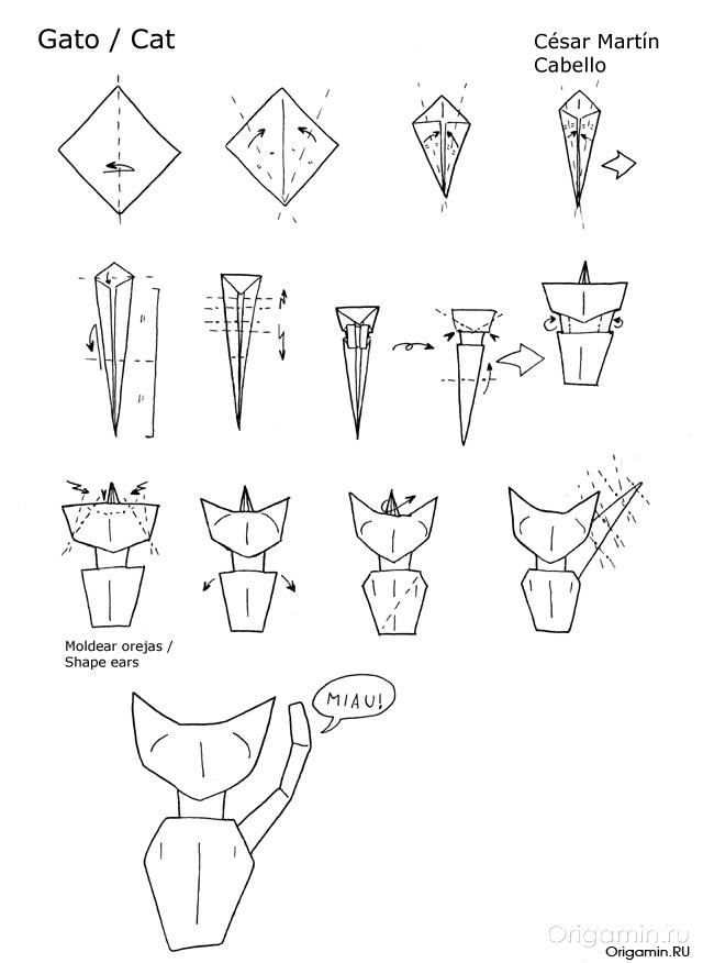 """"""",""""origamin.ru"""