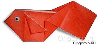 оригами рыба из бумаги