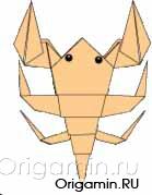 оригами скорпион из бумаги