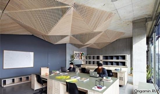 Потолки-оригами
