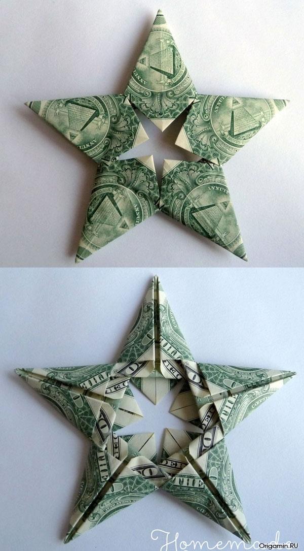 Пятиконечная звезда из модулей