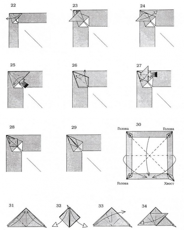 иллюстрация 9