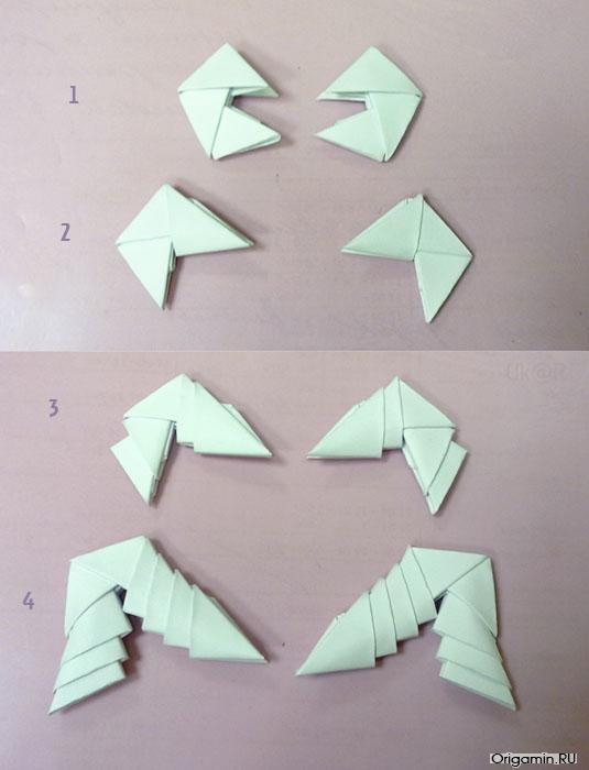 Модульного оригами скорпион